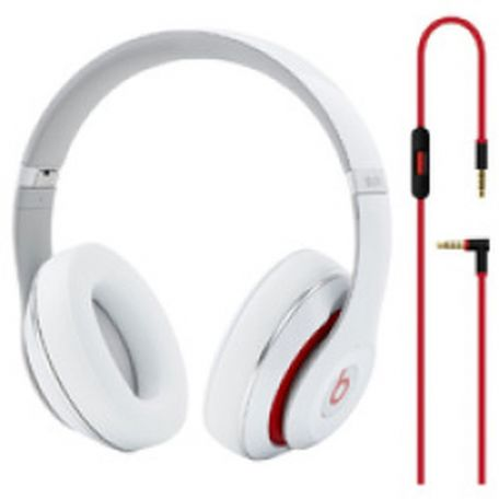 Beats By Dr Dre Studio 2 0 White Wired Over Ear Headphones